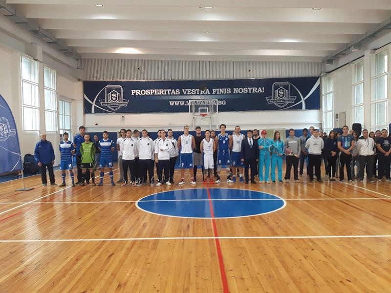 """Rector's Cup"" Tournament Started"