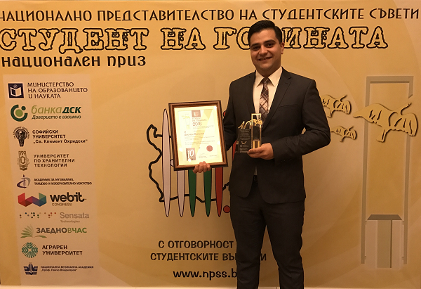 """Doychin Nikolov from MU-Varna – Winner of the Prize """"Student of the Year"""""""