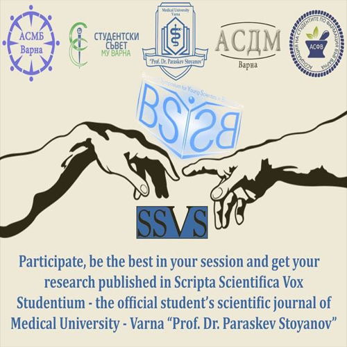 Participate in the first student scientific journal published by MU-Varna