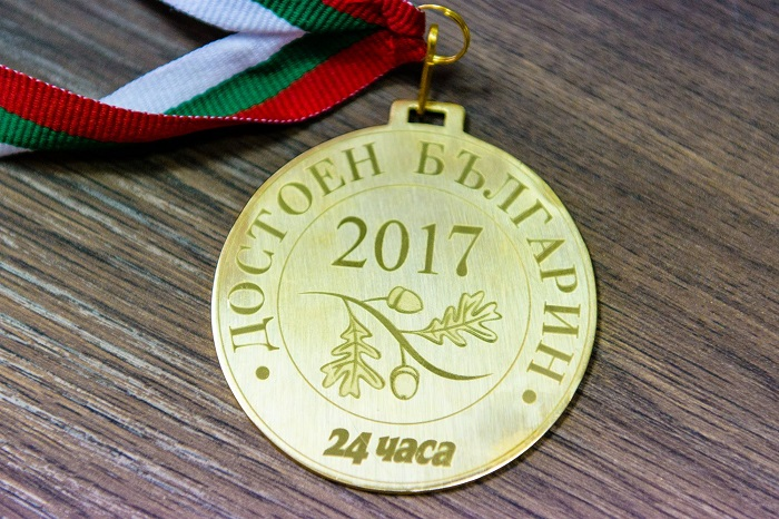 "A Student at MU-Varna Was Distinguished with the Award ""Dignified Bulgarian 2017"""