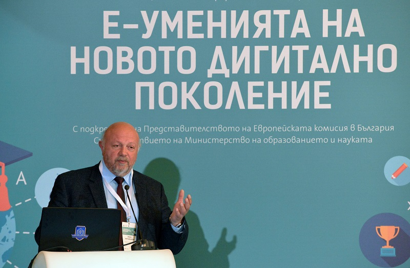 Representatives of MU-Varna Took an Active Part in the 13th National Conference on e-Education