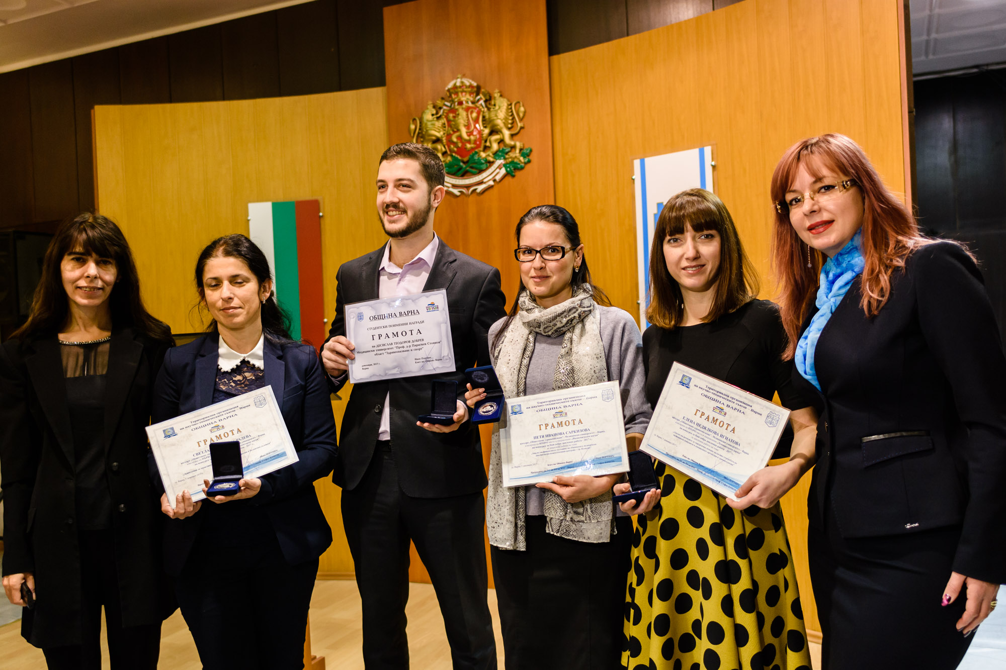 Four Students from the Medical University Were Awarded on the Eve of 8th December by the Municipality of Varna