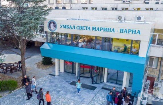 "The Status of ""St. Marina"" as a University Hospital Has Been Confirmed"
