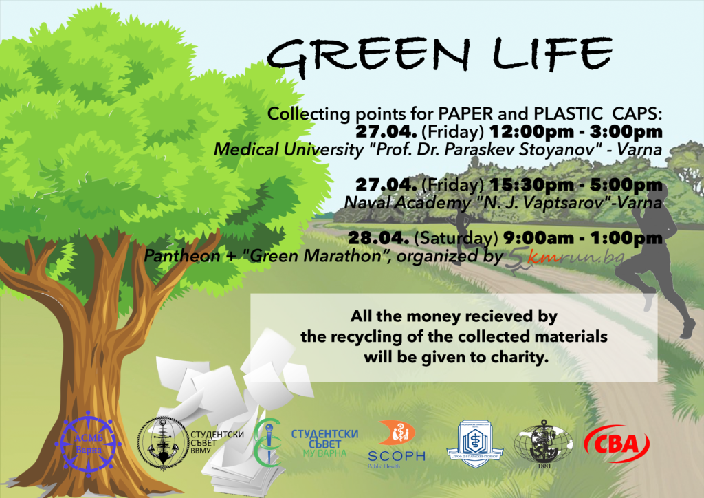 """Green life"" campaign"