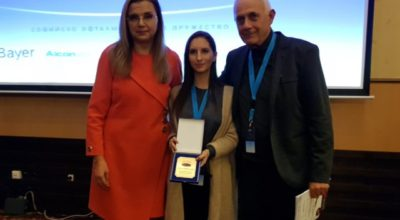 PhD Student at MU-Varna Received a Prestigious Award at a Young Researcher Competition