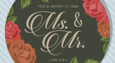 """Ms and Mr MU-Varna 2019 """"Secret agent edition"""" + End of the Semester Party"""