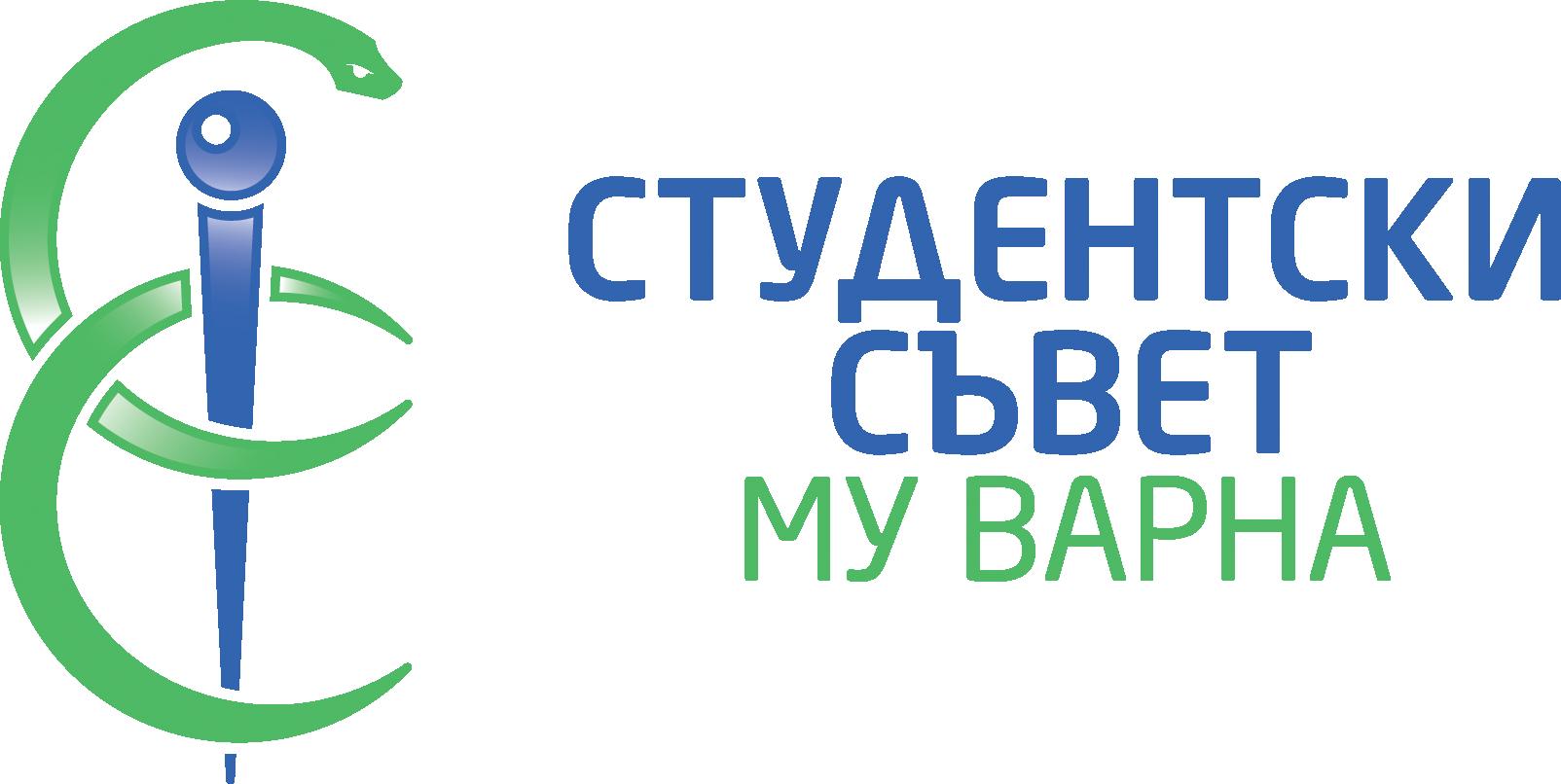 Частични избори за попълване на квотите на Студентски съвет за мандат 2016-2018